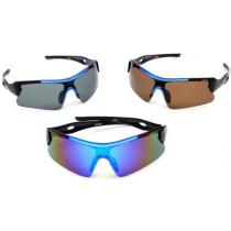 Очки поляризационные Jaxon Х35